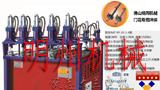 大兰电机感谢明州机械有限公司多年以来的支持与合作