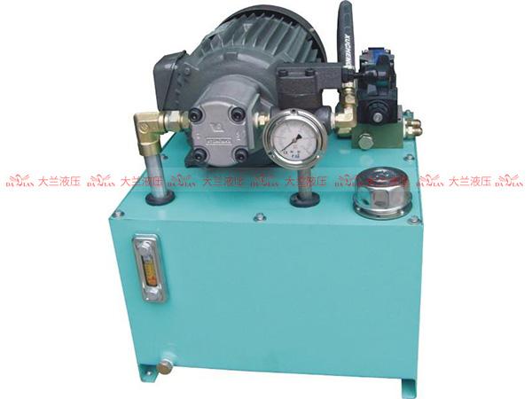 小型液压系统的独立液压装置